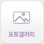 main_btn02.jpg